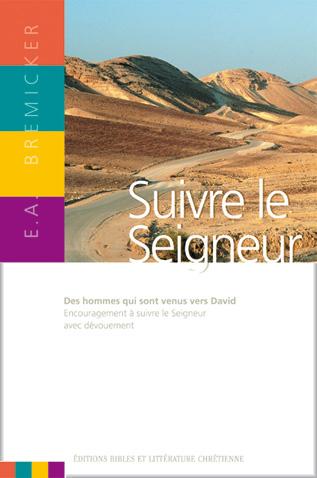 FAZAIL DAROOD SHAREEF URDU PDF BOOK
